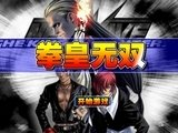 King Of Fighters Adventure